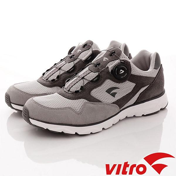 【VITRO】韓國專業運動鞋-Mode step NEO-頂級專業BOA健走鞋-灰(男)