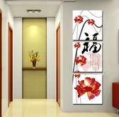 現代無框畫豎版玄關裝飾畫走廊三聯掛壁畫冰晶玻璃墻畫字畫荷花福LG-67044