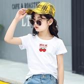 童裝女童短袖t恤中大童夏裝2021年夏季女孩純棉白色上衣洋氣半袖 幸福第一站