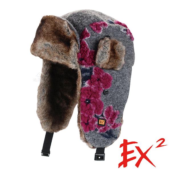 【 EX2 】青少年保暖雷鋒帽『紫』362401 戶外.針織帽.造型帽.毛帽.毛線帽.帽子.禦寒.防寒.保暖