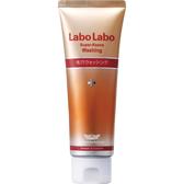 Labo Labo毛孔潔淨洗面乳120g【康是美】