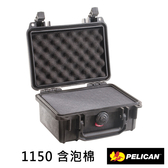 美國 PELICAN 派力肯 塘鵝 1150 氣密箱 - 含泡棉 黑色 公司貨