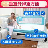 現貨KDE床擋板護欄圍欄兒童大床 防摔床護欄1.8米床寶寶護欄床邊護欄 卡布奇諾igo