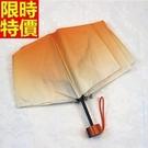 摺疊傘手動雨傘-創意漸層糖果色晴雨傘男女遮陽傘9色66aj8【時尚巴黎】