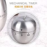 機械不銹鋼無需電池廚房提醒器定時器計時器廚房工具  易貨居