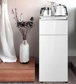 飲水機飲水機臺式小型家用白色茶吧機半自動立式下置水桶辦公室小米風LX 非凡小鋪 新品