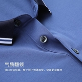 南極人中年爸爸夏裝刺繡休閒polo衫中老年男士薄款絲光棉短袖t恤1 幸福第一站