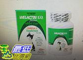 [COSCO代購]  W113432 萃麥思寵物專用魚油(貓用) 60粒