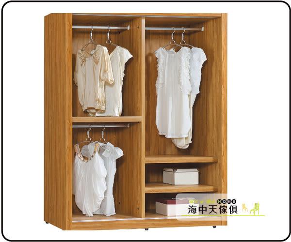{{ 海中天休閒傢俱廣場 }} C-35 摩登時尚 臥室系列 107-7 艾莉亞柚木5x7尺衣櫥