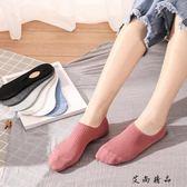 淺口韓版可愛低幫夏季薄款船襪