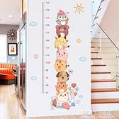 身高貼紙可移除墻貼兒童房客廳卡通動物寶寶量身高尺墻面裝飾貼畫 ATF 秋季新品
