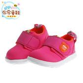 《布布童鞋》日本IFME輕量小熊系列亮桃色寶寶機能學步鞋(12.5~14.5公分) [ P7M322H ] 桃紅款
