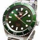 [萬年鐘錶]  SEIKO 精工 五號盾牌  復刻 機械 男錶  綠錶面 銀殼 銀錶帶  44mm 4R35-02D0G (SRPB93J1)