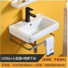 (G7051單盆 小支架) 掛牆式洗手盆櫃組合衛生間簡易洗臉盆迷你小戶型三角掛盆面盆