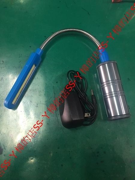 台製 強磁充電式鋁合金廣角蛇燈8W手電筒 蛇管充電式LED燈(HL-9018)