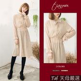 【天母嚴選】直條紋荷葉領綁結縮腰雪紡連身洋裝(共二色)
