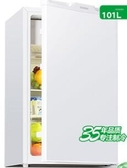 Ronshen/容聲 BC-101KT1單門小型家用節能宿舍冷藏壹級單人電冰箱 MKS免運