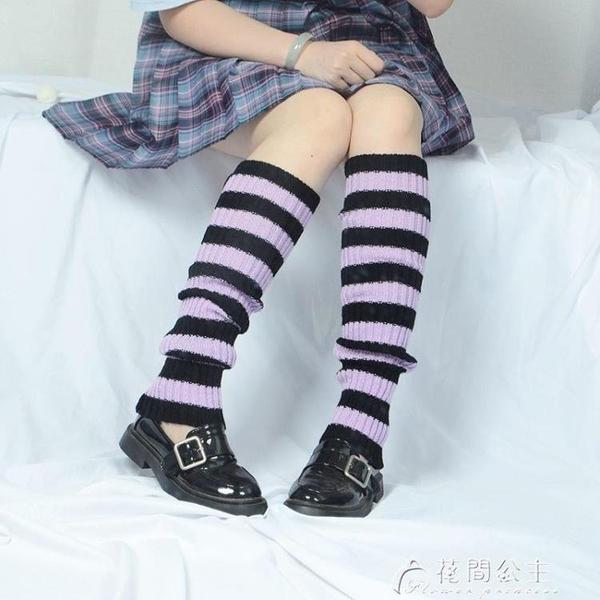襪套秋冬可愛條紋堆堆襪學生女糖果色寬條紋針織加長護腿襪套長筒襪子 快速出貨