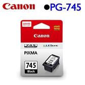 Canon PG-745 原廠墨水匣 (黑)