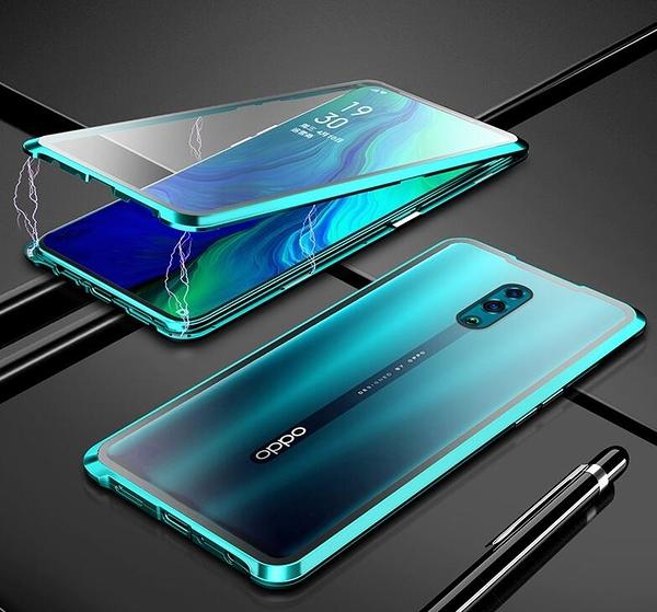萬磁王 雙面玻璃手機套 OPPO Reno 全包金屬磁吸手機殼 reno 10倍變焦版 時尚創意保護套