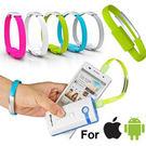IOS 8PIN 手環傳輸線-顏色隨機出貨