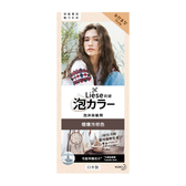 Liese莉婕 泡沫染髮劑-煙燻冷棕色 【康是美】