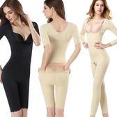 秋冬收腹衣瘦身衣塑形產后收腹束腰減肚子束腿長款塑身連體衣修身