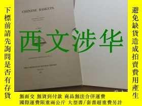 二手書博民逛書店【罕見】《中國籃子》1925年1版 Chinese Basket