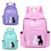 兒童後背包 書包女孩子小學生2-3-6年級後背背包兒童書包卡通書包帆布背【父親節禮物鉅惠】