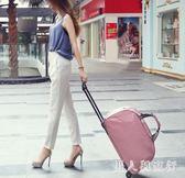 拉桿包旅行包女手提包旅游包男登機箱大容量手拖包行李包袋 DR13200【男人與流行】