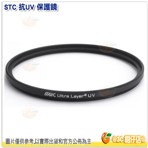 送蔡司拭鏡紙10包 台灣製 STC 抗紫外線 UV 保護鏡 95mm 超薄框濾鏡 鋁框 抗靜電 防潑水油污 18月保固