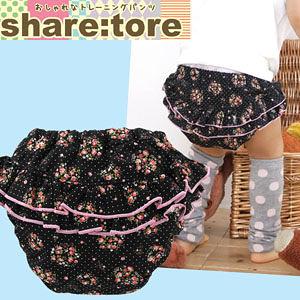 學習褲日本製4層吊掛式Share:tore氣質風小花圖案