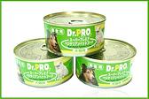 *WANG *【48罐入】 日本DR.PRO˙犬貓機能性健康素食罐頭170g