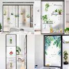 磨砂透光不透明貼遮光衛生間廚房防透貼紙窗...