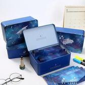 唯美星空鐵盒同學錄小學初中生畢業紀念冊創意韓版復古盒裝留言本  東川崎町