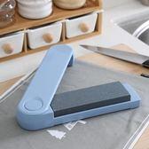 磨刀石 廚房金剛石家用菜磨石多功能快速磨器防滑油石磨剪器神器 創想數位