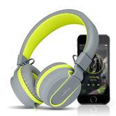 kanen/卡能 i35 筆記本電腦耳麥頭戴式 手機耳機帶話筒語音K歌用【時尚家居館】