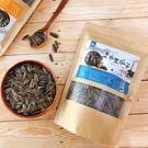 【味覺生機】老灶水煮瓜子-竹鹽茴香400g/袋