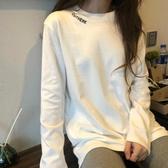 打底衫女秋冬新款韓版寬鬆百搭加厚中長款內搭長袖T恤上衣潮 雅楓居