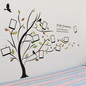 壁貼 落葉相框樹 居家裝飾牆壁貼紙《YV6357》HappyLife