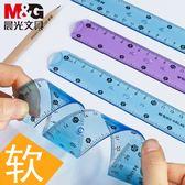 【TT】軟尺子15/20/30cm兒童小學生可彎曲軟尺創意塑料直尺學生文具
