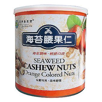 綠緣寶 海苔腰果仁 250g/罐