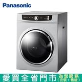(預購)Panasonic國際7KG乾衣機NH-70G-L含配送+安裝【愛買】