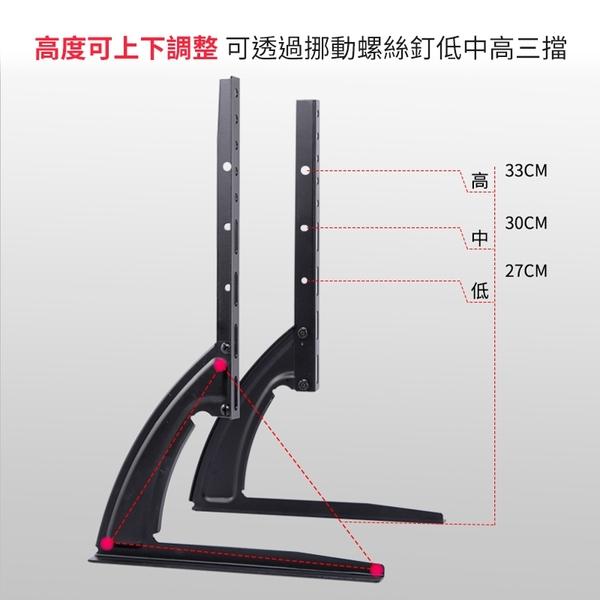 現貨【14~32吋使用】 L型萬用螢幕支架 免打孔 電視腳架 電視腳座 電視架 液晶電視 通用腳架