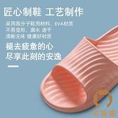 買1送1 家用拖鞋女夏室內防滑軟底防臭居家涼拖鞋【宅貓醬】