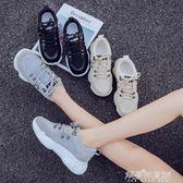 秋季老爹鞋女火焰風運動鞋學生布厚底防滑休閒跑步鞋解憂雜貨鋪