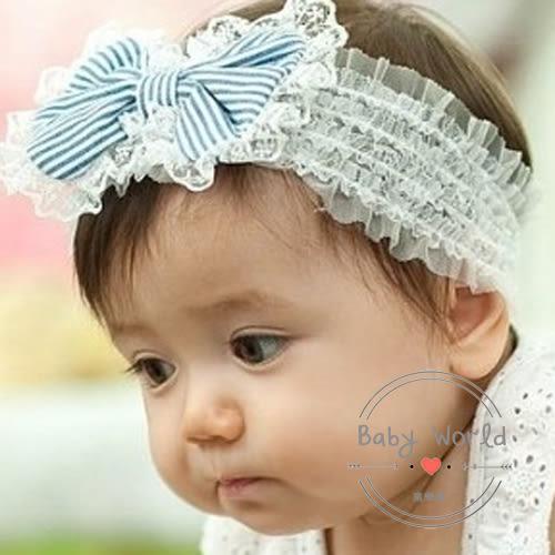 髮帶 花邊 條紋 蝴蝶結 嬰兒 兒童 寶寶頭飾 BW