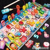 幼數字積木早教拼圖益智力開發1-2周歲半3動腦玩具男女孩 雙十二全館免運
