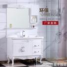 衛生間浴櫃洗手盆浴室櫃組合洗臉盆PVC洗...