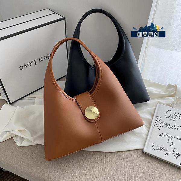 手提包 法國小眾設計小包包女新款潮韓版百搭斜挎包時尚手提包腋下包【快速出貨八折下殺】